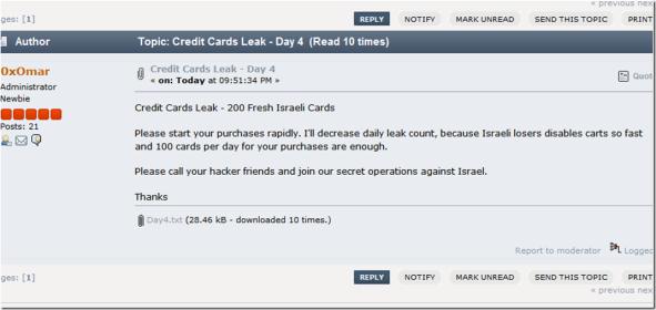 רשימה רביעית של כרטיסי אשראי